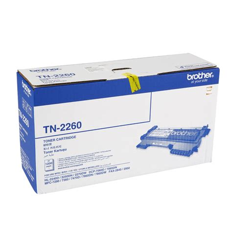 Toner Tn 2260 tn 2260 toner cartridge black