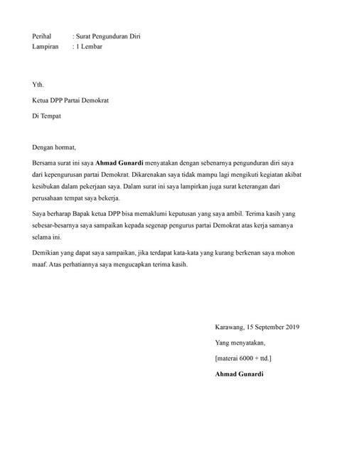 contoh surat pengunduran diri dari partai yang baik dan