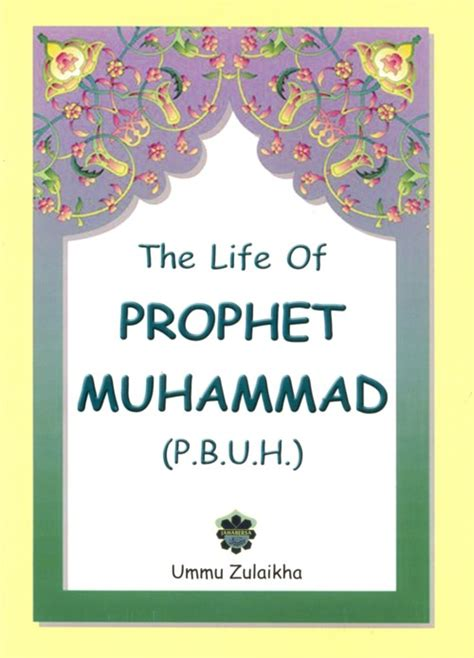 Biography Of Muhammad P B U H | rose designer scarves ibcshopping com au islamic books