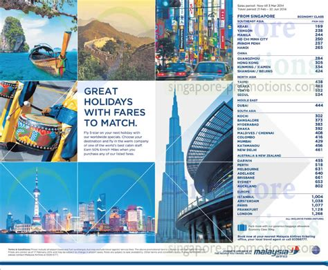 it show 2014 singapore 27 feb 2 mar marina bay sands level 1 and b2 hardwarezone com sg 27 feb malaysia airlines southeast asia chine north asia