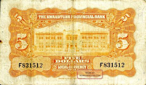 china 5 dollars china 5 dollars 1931 p s2422a f kwangtung provincial