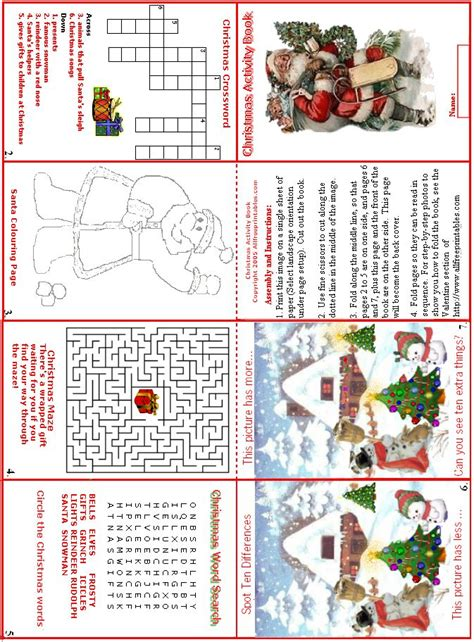 free christmas worksheets printable