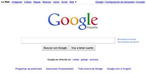 buscar imagenes en google buscar con google wikisenior