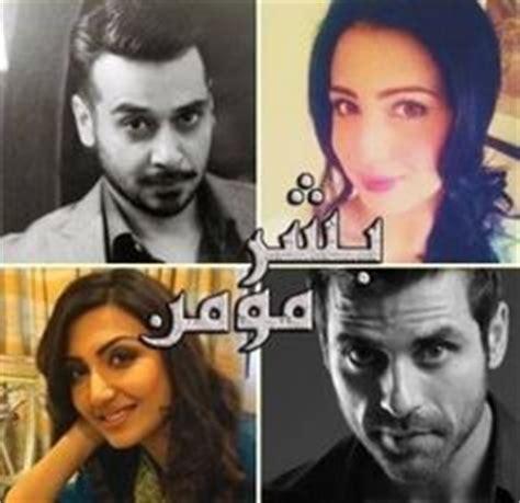 gul e rana on hum tv | pakistani tv dramas | pinterest