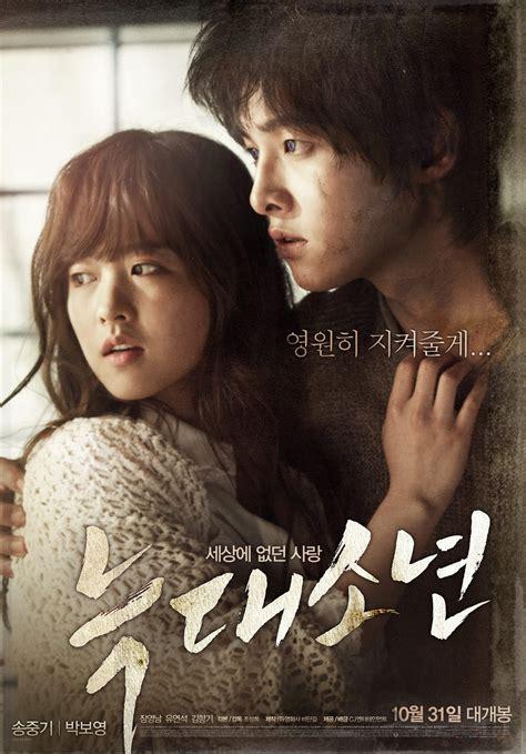 Film Korea A Werewolf Boy | a werewolf boy 늑대소년 movie picture gallery