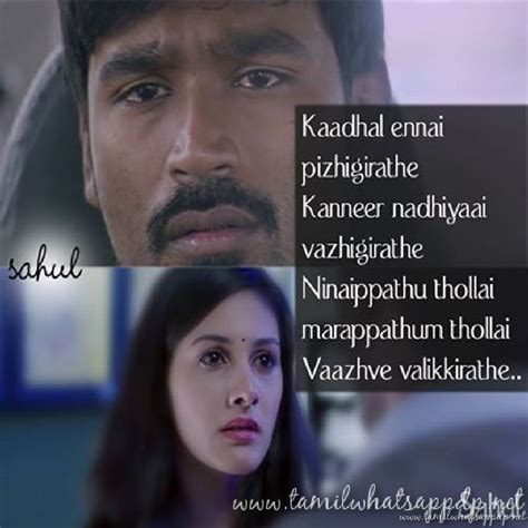 dhanush love dilogue images anegan movie dialogue images whatsapp dp awsomelovedps com