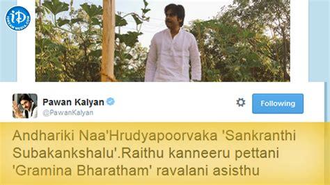 sridharacharya biography in english pawan kalyan wishes happy pongal on his twitter youtube