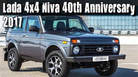 New Lada Niva All New 2017 Lada 4x4 Niva Suv 40th Anniversary Special