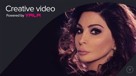 download elissa songs elissa oghmorni audio إليسا أغمرني youtube