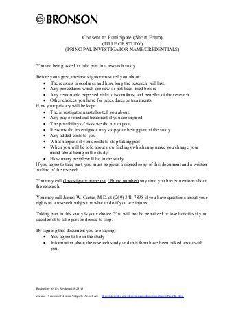 irb informed consent template irb review protocol summary form with informed