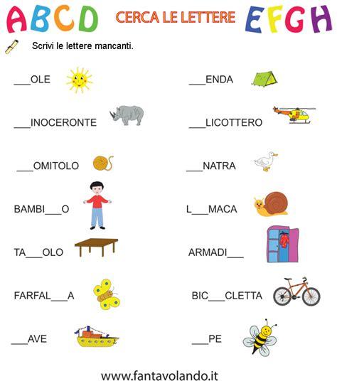 cerca parole con le lettere cerca le lettere classe prima fantavolando