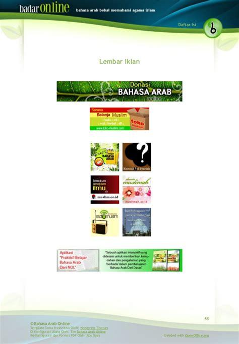 contoh form peminjaman buku pelajaran untuk siswa kopi arsip contoh daftar isi pdf contoh yuk