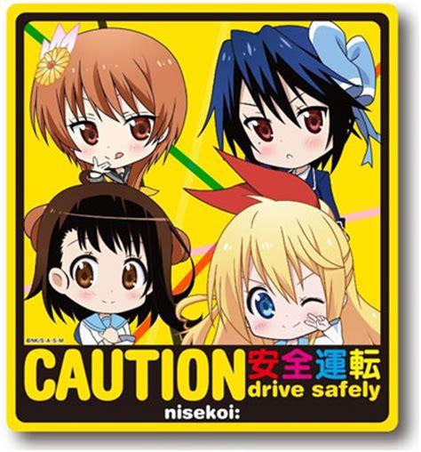 Sticker Nisekoi 1 amiami character hobby shop nisekoi car sticker a safe driving released