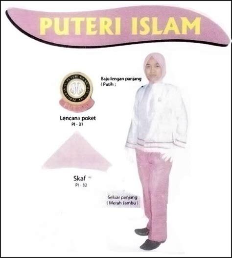 Baju Kawad Pemimpin Puteri Islam utama pakaian puteri islam