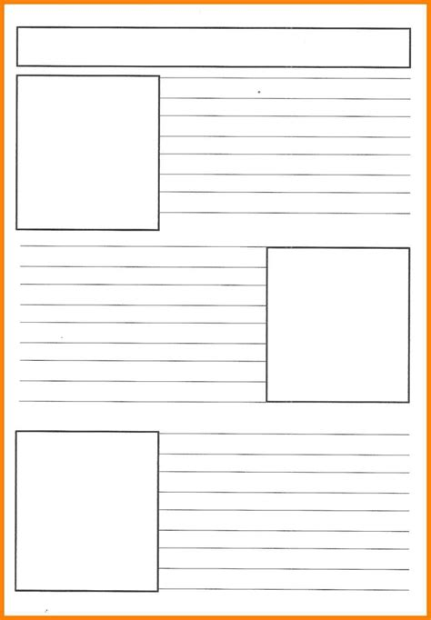 Newspaper Article Template For Students Printable