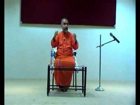 Atma Mba by Mind Atma Mba An Exploration Swami