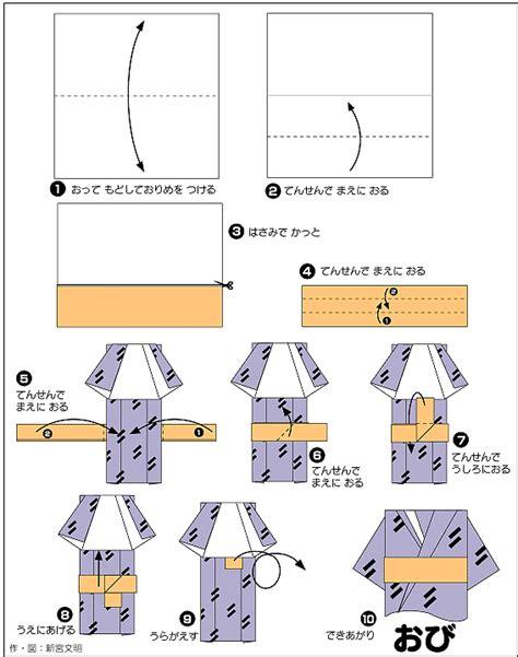 How To Make Origami Kimono - origami kimono origami origami kimono