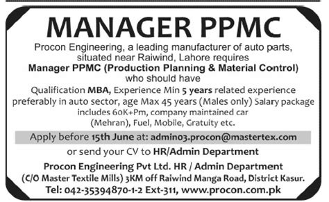 Mba Pmgtx by Govt In Pakistan Production Planning Material