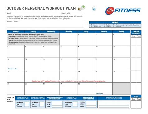 Workout Plans Maker Berry Blog Workout Creator Template