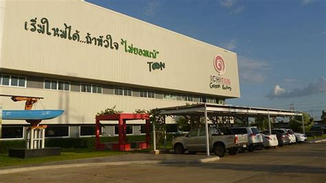 Teh Ichitan pabrik teh ichitan gunakan konsep green factory tribunnews