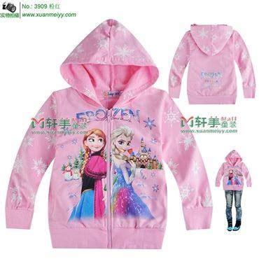 Jaket Frozen Elza Biru jaket anak lucu toko bunda