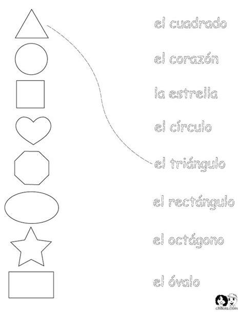 printable shapes in spanish spanish for kids shapes printout spanish worksheets for