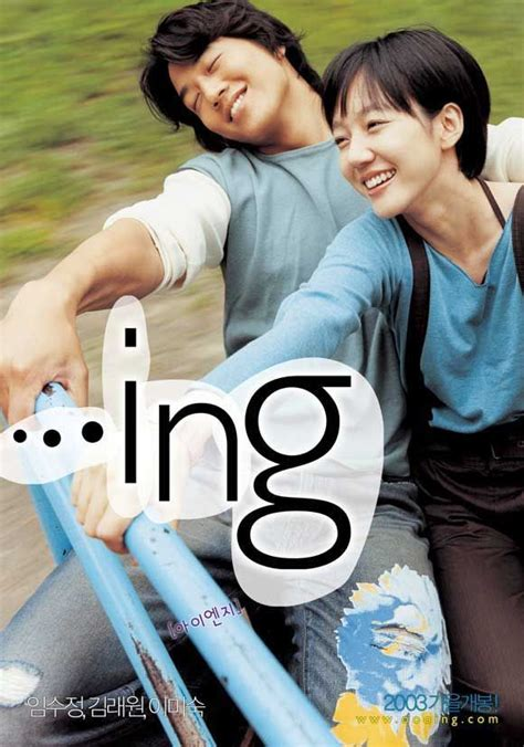 korean biography movie ing quot is about a young girl named min ah played by im su
