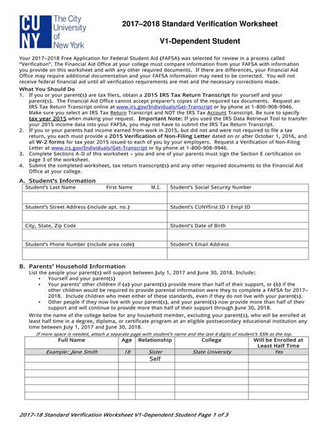 Dependent Verification Worksheet