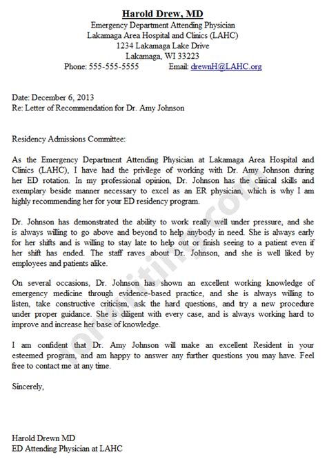 professional residency letter of recommendation sle