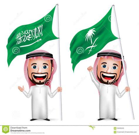 3d realistic saudi arab man cartoon character holding and