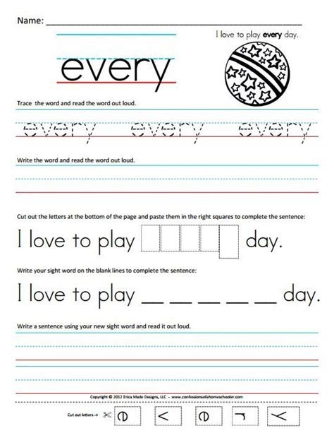 printable worksheets for kindergarten and first grade 17 best images about sight words on pinterest sight word