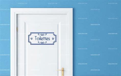 poign馥s de portes de cuisine stickers porte wc