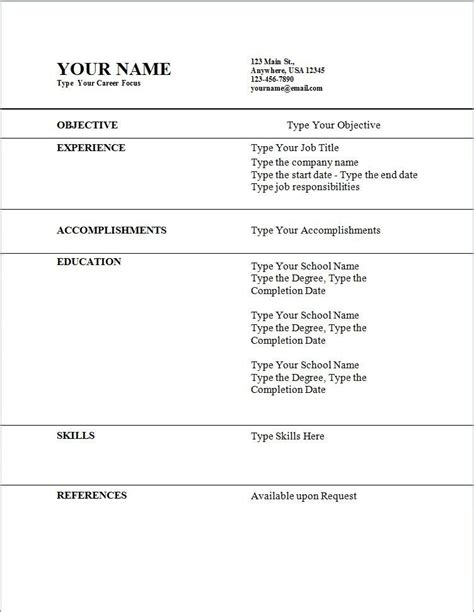 Resume Templates For Wordpad by Resume Templates For Wordpad Resume Ideas