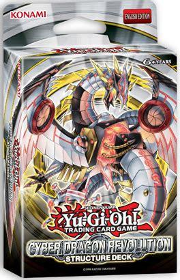 yugioh cyber drachen deck cyber revolution 1st edition yu gi oh sealed