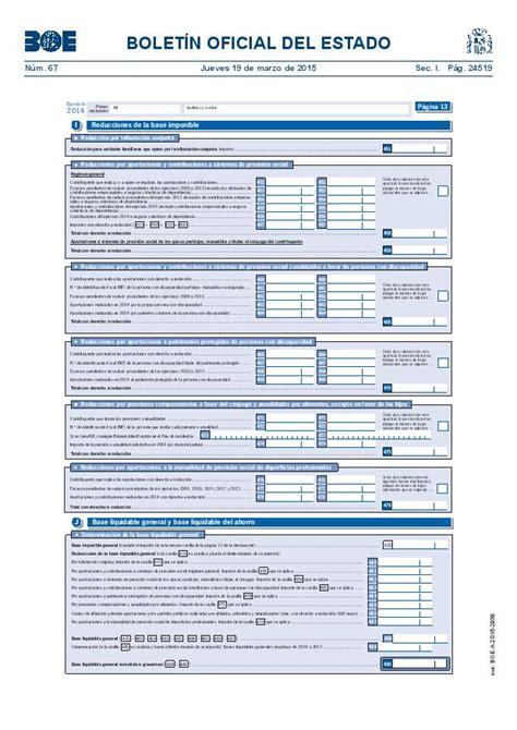 cmo desgravar tu alquiler en la renta 2015 enalquilercom view fiscalidad de los planes de pensiones cu 225 nto ahorras y