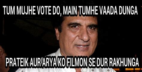 Insanely Funny Memes - 12 insanely funny memes of bollywood stars contesting this