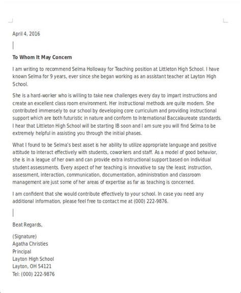 sample teaching position recommendation letter