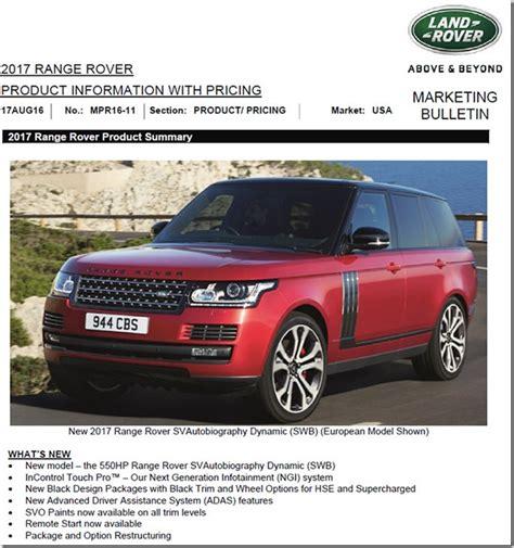 range rover 2017 usa 2017 range rover usa marketing bulletin mpr16 11 remote