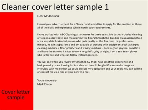cover letter for cleaning cleaner cover letter