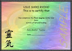 reiki certificate templates the world s catalog of ideas