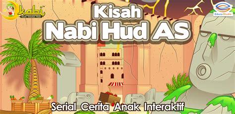 Nabi Hud As kisah nabi hud as educa studio