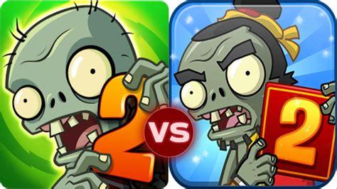 plants vs zombies volume 7 battle extravagonzo plants vs zombies 2 vs plants vs zombies 2 china version