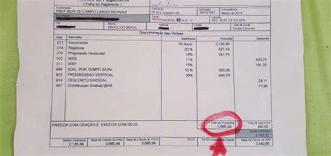 Piso Salarial De Professores 2016 Minas Gerais | aumento salario professores minas gerais 2016 piso