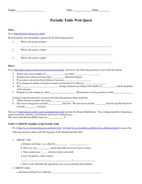 Periodic Table Webquest Answer Key 15 best images of levels of organization worksheet answers