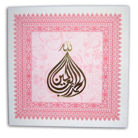 wedding invitation cards birmingham uk muslim wedding invitations gangcraft net