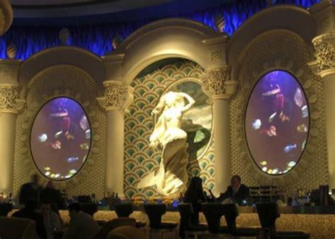 Bundling High Contrast Rabbithole avicii7 arabian screen goo high contrast projection arisawa mfg out screen goo high contrast