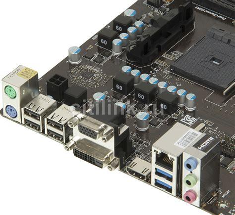 Msi A88xm E35 V2 Socket Fm2 msi a88xm e35 v2