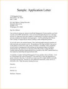5 simple application letter basic appication letter