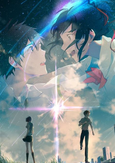 anime kimi no na wa your name kimi no na wa anime and illustration art