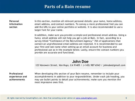 personal section bain resume sle
